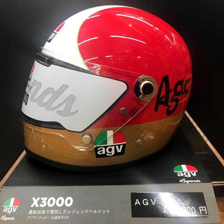 AGV LEGENDS X3000 / AGO 1