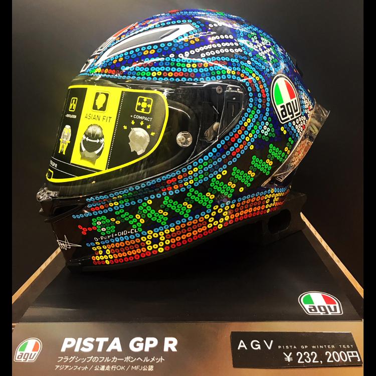 AGV PISTA GP R / ROSSI WINTER TEST 2018