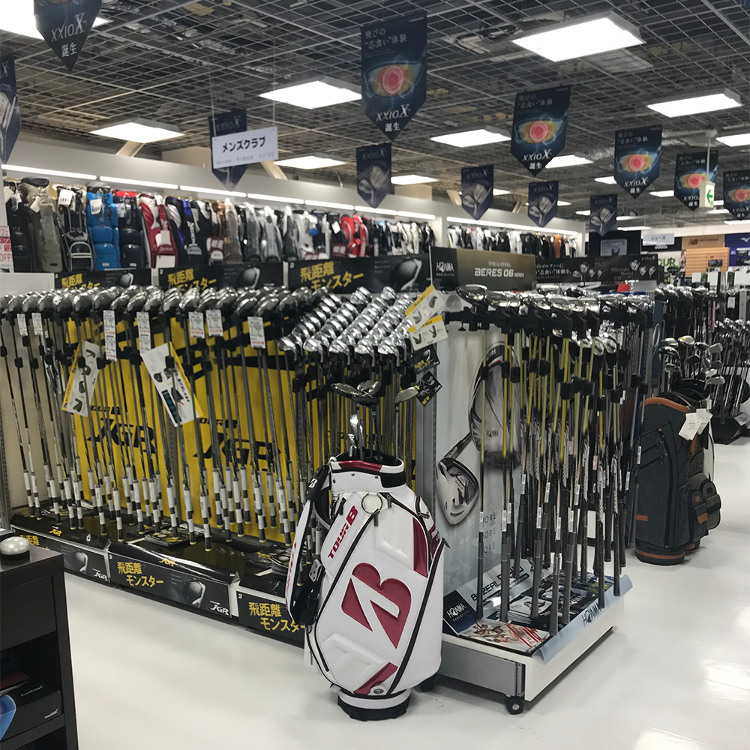 Selection of clubs from top manufacturers from Japan and overseas, including Dunlop, Bridgestone, and PRGR
