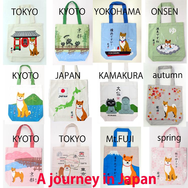 在日本的旅程