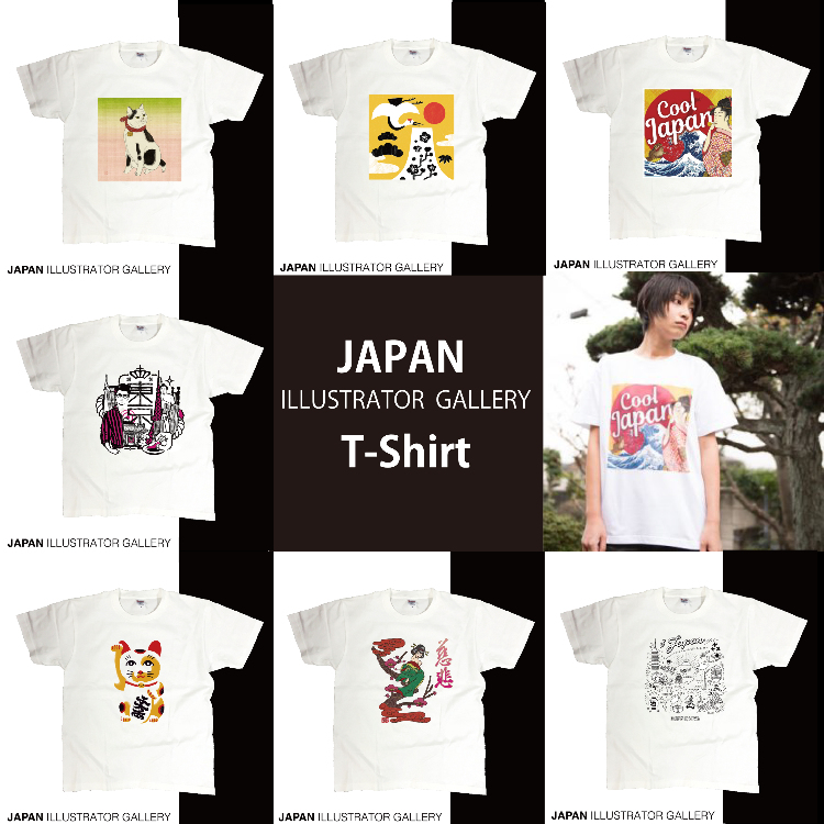 Japanese illustrators have created Japanese-themed artwork for all the world to see-on T-shirts!<br />