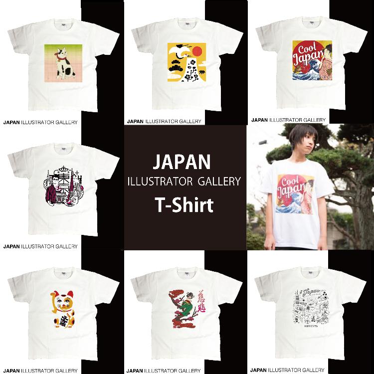 イラストレーターT-shirt<br /> 世界に向けて日本のイラストレーターが、日本をテーマに描いたイラストがT-shirtになりました。<br /> 着る事の出来るアート。我々の提案するT-shirtは飾る事の出来るアートです。絵画を購入する感覚で選ぶT-shirt