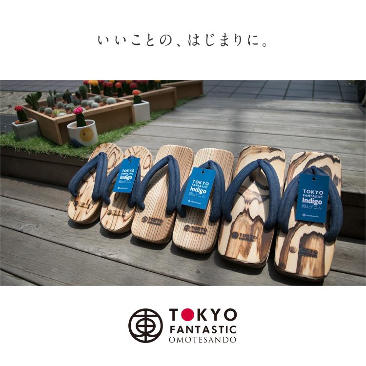 Geta with Okayama Denim (Indigo Jeans) / Japanese Traditional Wooden Sandals (Hita Cedar)