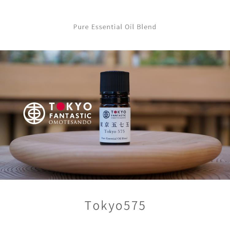 Tokyo575・Pure Essential Oil Blend