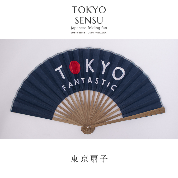 東京扇子(刺繍入り布扇子)