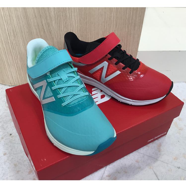 newbalance KD PREMZY RED/SIL Turquoise