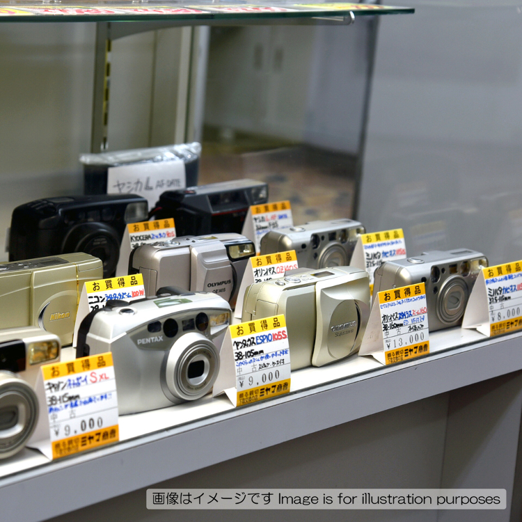 35mm compact cameras