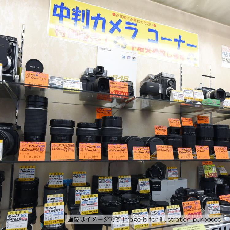 Medium-format cameras