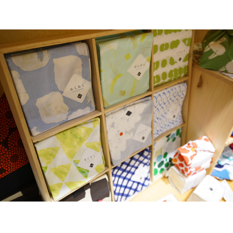 bento(R) Lunch Box Wrapping Cloth