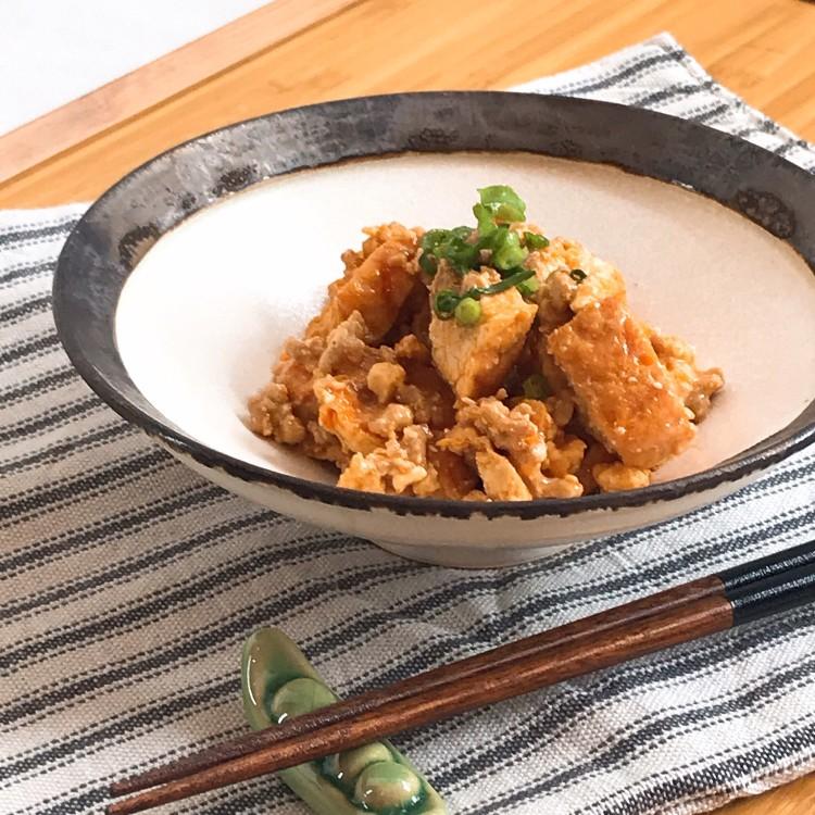 kyouyaki ware, Tokinoha, whiteand blonze glaze pottery 15cm bowl