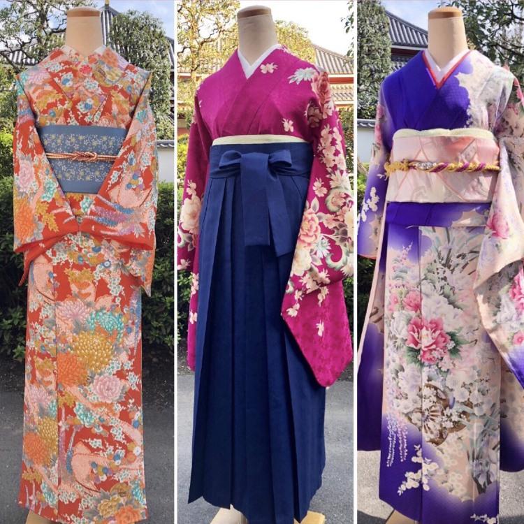Rental Casual Kimono, Hakama, Furisode Kimono