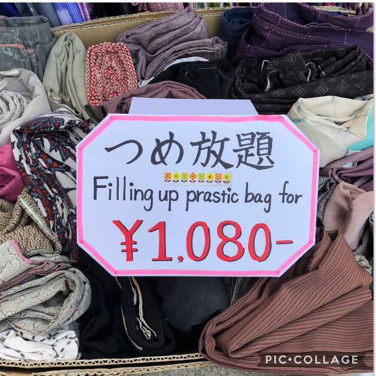 【Sale】 An unlimited packing of kimonos,obis and coats.