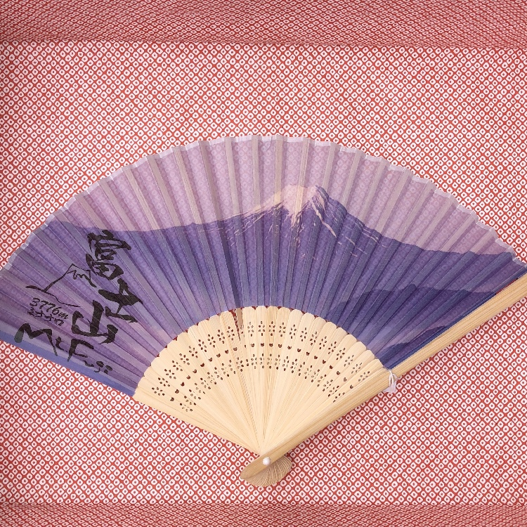 【Sale】Unused folding fan