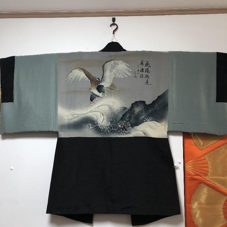 【Sale】 Used haori (It's like a jacket.)