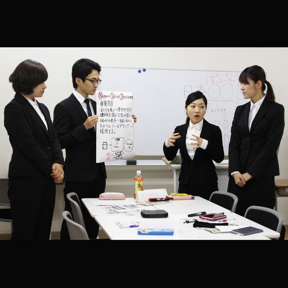 Business Employment Class