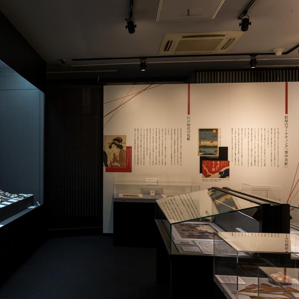 Exhibition room (Free admission)