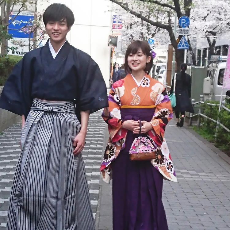Walking Plan in Hakama Skirt