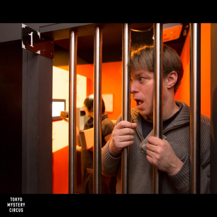 Escape from The Prison