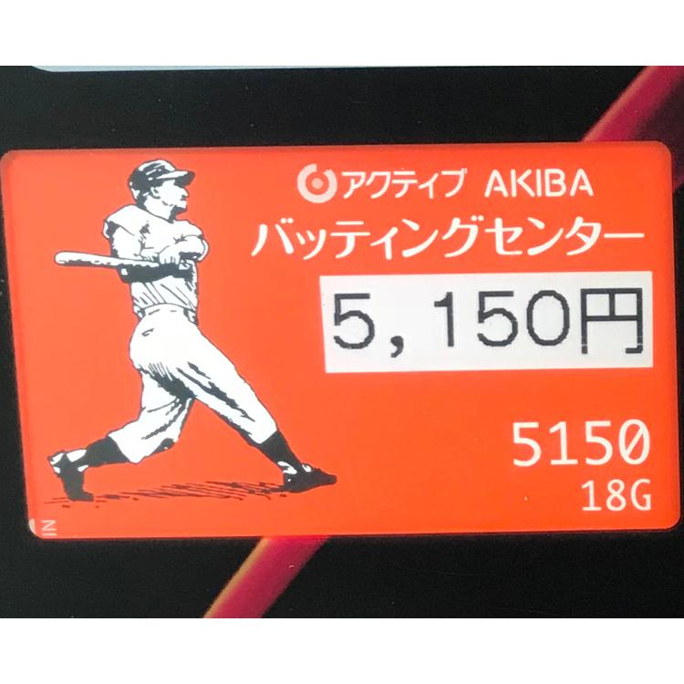 5150日元代金卡