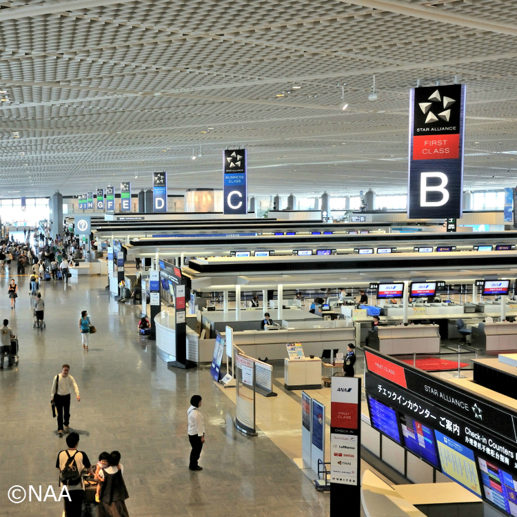Narita International Airport