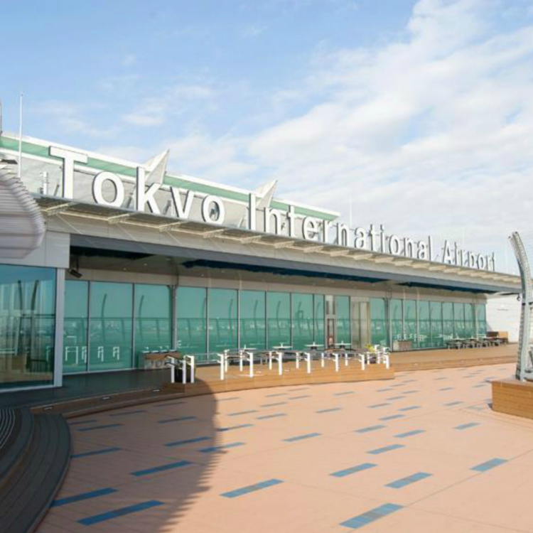 Haneda Airport International Passenger Terminal