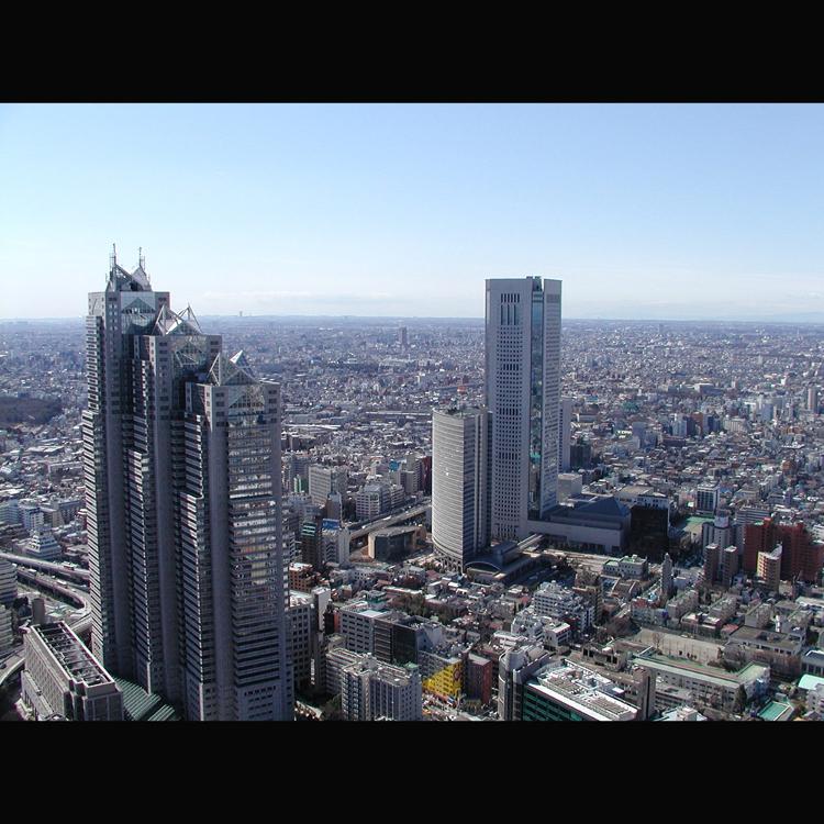 Tokyo Metropolitan Government