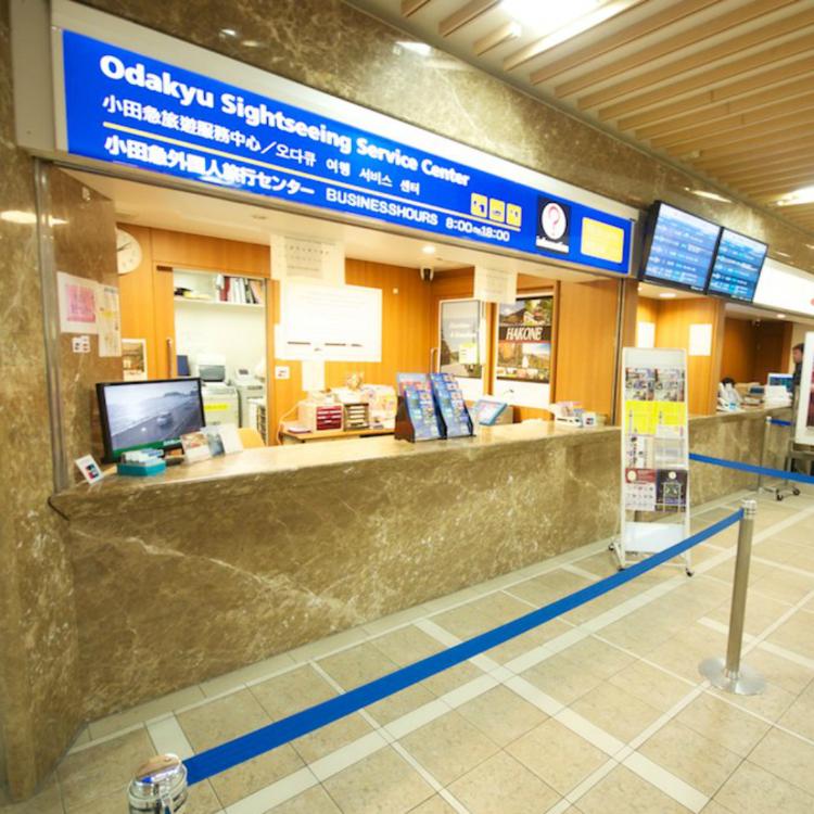 Odakyu Sightseeing Service Center Shinjuku