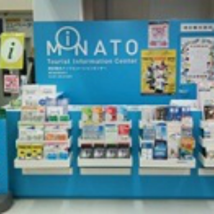 Minato-ku Tourist Information Center