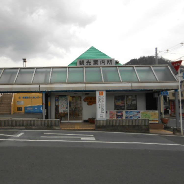 Sagamiko Tourist Information