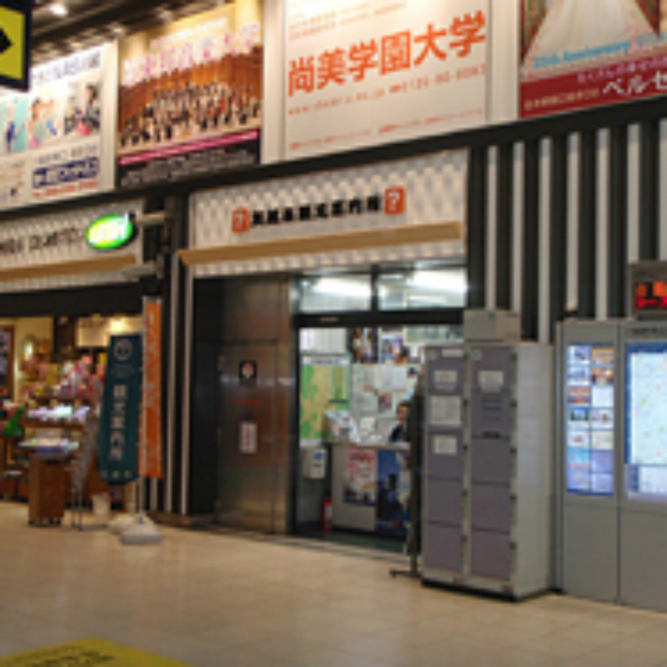 Kawagoe Ciity Tourist information Office