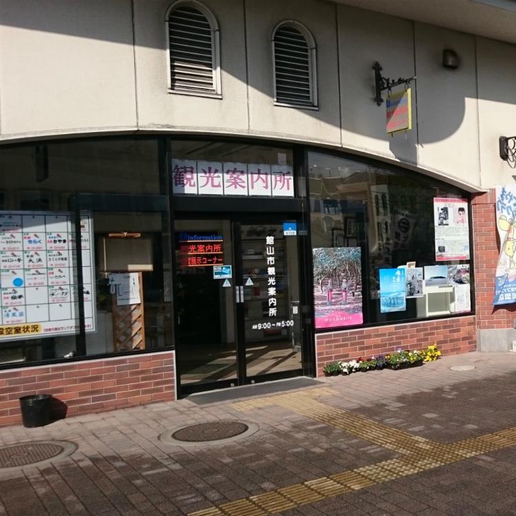 Tateyama Tourism Association