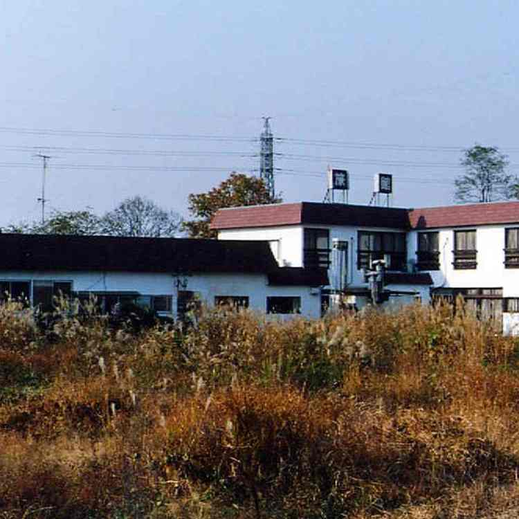Ryokan Ogawa Radon Center