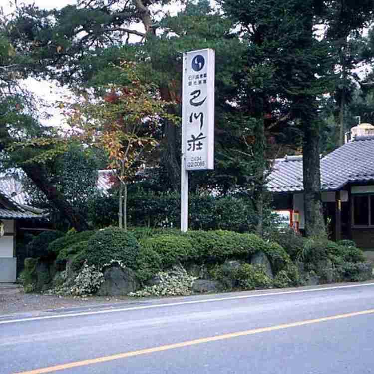 Tomoegawaso