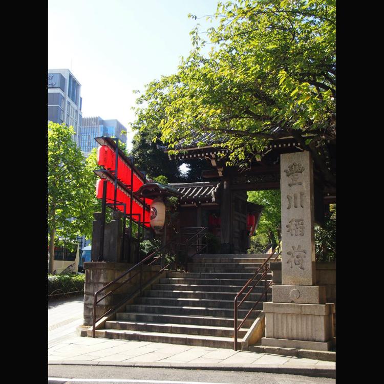 丰川稻荷东京别院