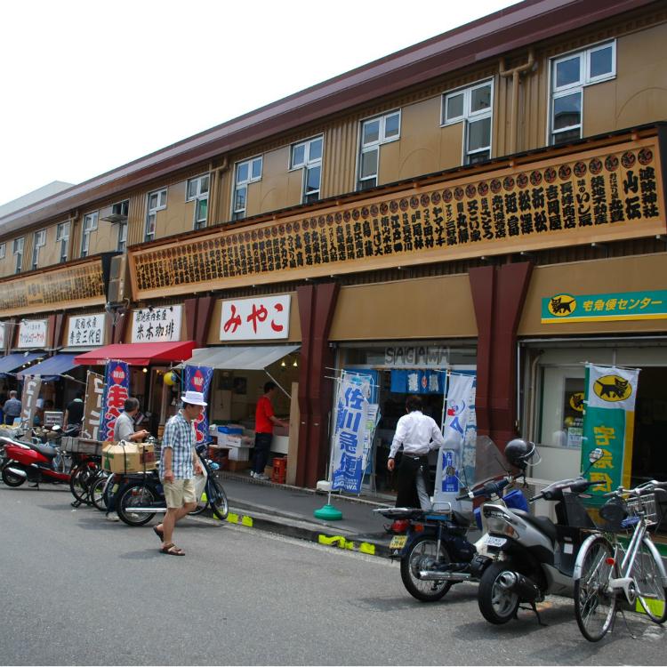 筑地场外市场