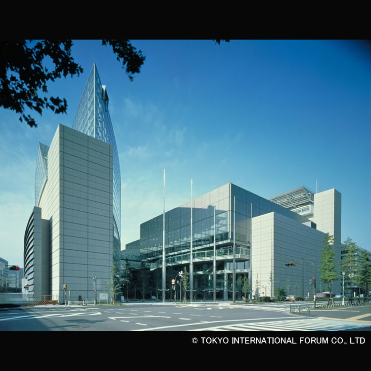 东京国际论坛大楼
