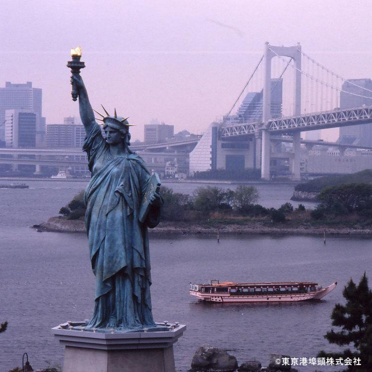 Statue Of Liberty, Tokyo