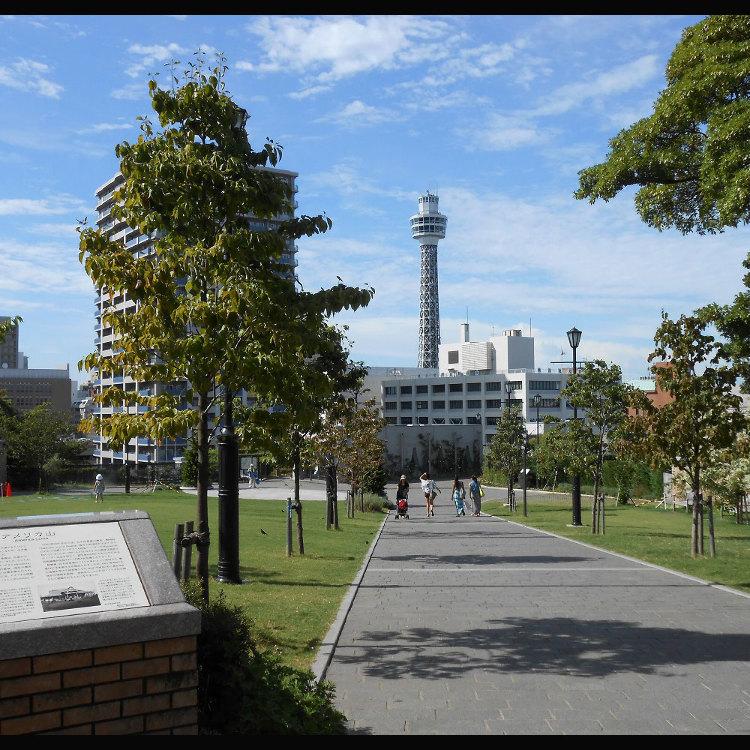 America-yama Park