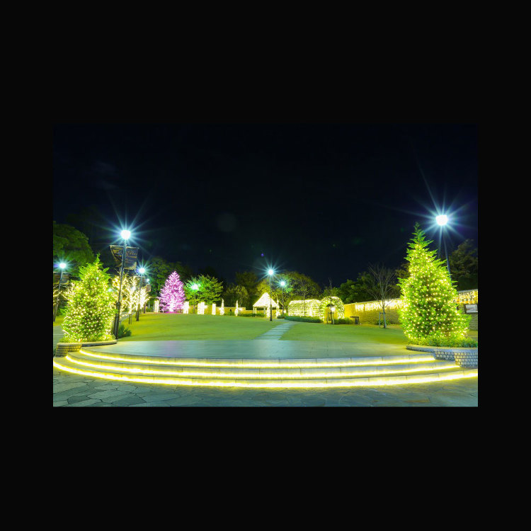 아메리카야마 공원