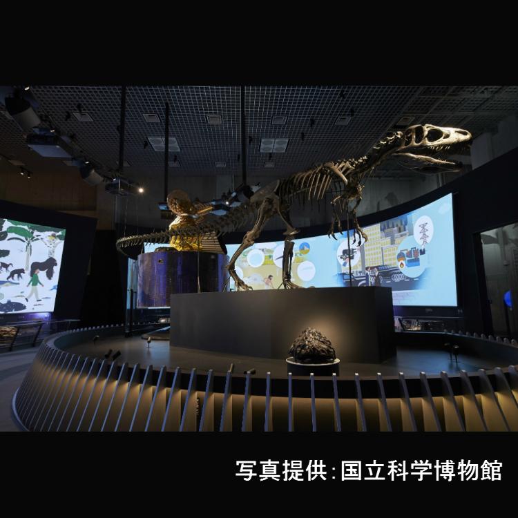 국립 과학 박물관