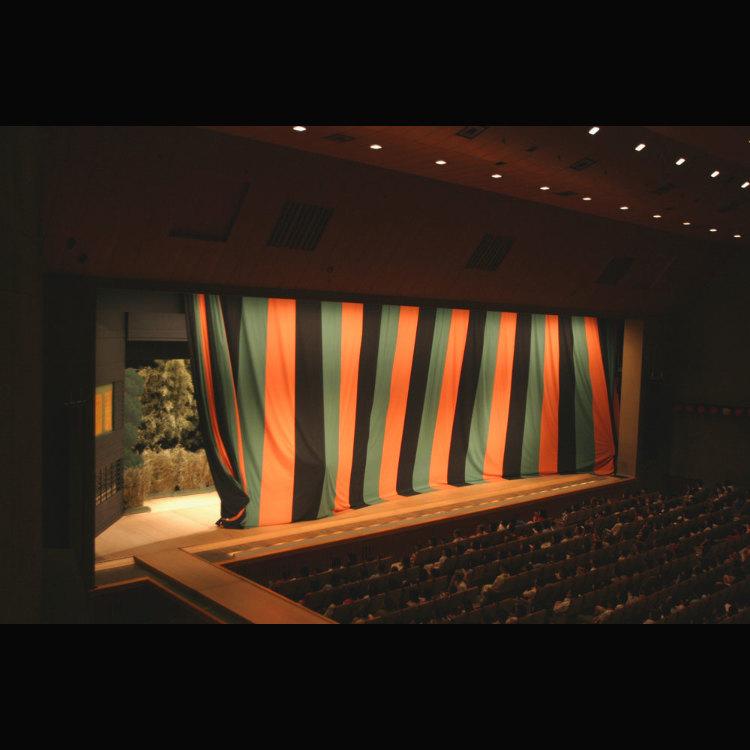 국립 극장