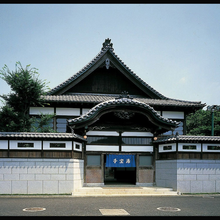 Edo-Tokyo Open Air Architectural Museum