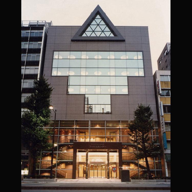 东京国立近代美术馆胶片中心