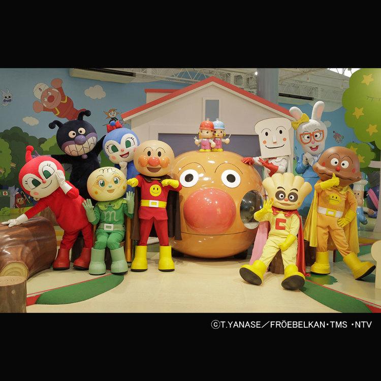 橫濱麵包超人兒童博物館