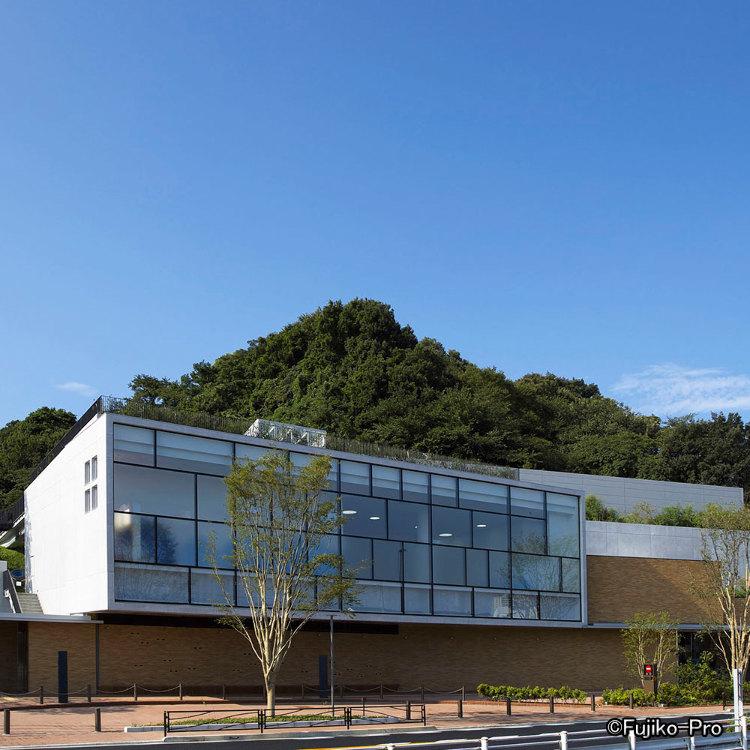 藤子·F·不二雄博物馆