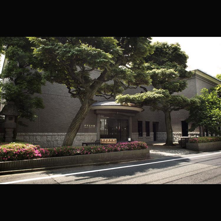 松岡美術館