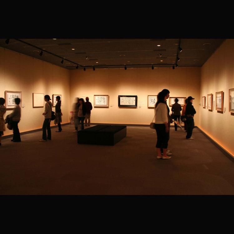 相田光男美術館(Mitsuo Aida Museum)