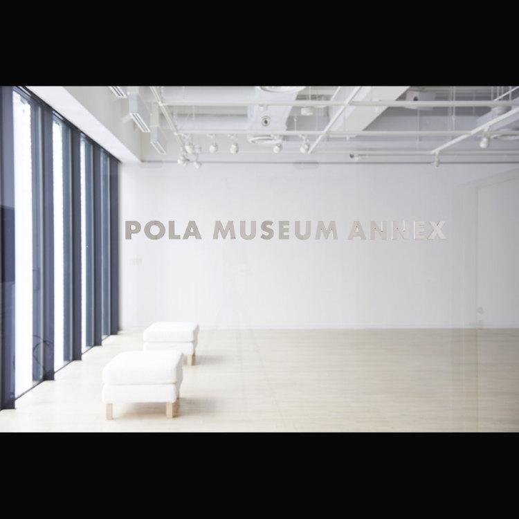 Pola Museum of Art Annex