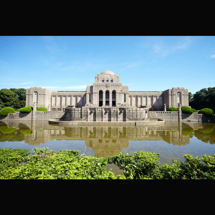 세이토쿠 기념 회화관
