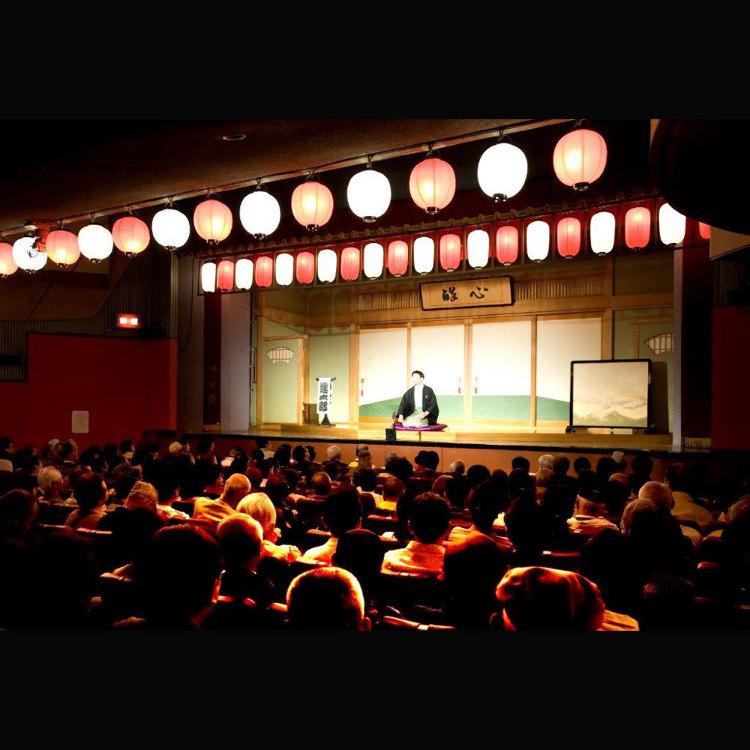 Asakusa Engei Hall